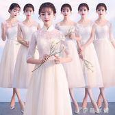 香檳色伴娘服中長款新款韓版夏季伴娘禮服姐妹團顯瘦晚禮服女   伊鞋本鋪