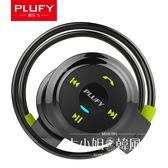 耳機PLUFY L7 插卡運動藍牙耳機4.1掛耳頭戴式雙耳 跑步音樂無線耳機-大小姐韓風館