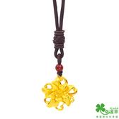 幸運草金飾 亮麗人生黃金/中國繩項鍊