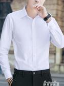 襯衫秋季男士長袖襯衫韓版修身潮流白寸衫青年商務休閒襯衣男 麥琪精品屋