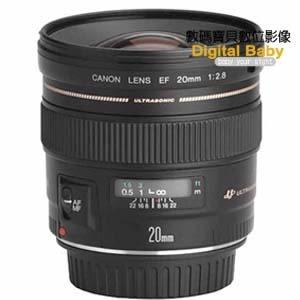 Canon EF 20mm F2.8 USM 超廣角鏡頭 【送贈鏡頭三寶,公司貨】 20 2.8