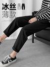 冰絲長褲 男夏季薄款潮流 寬鬆休閒直筒闊腿褲 九分垂感冰絲小西裝褲 店慶降價