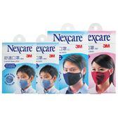 3M Nexcare 舒適 口罩-藍 Lx1+棗紅 Mx1+兒童 粉藍x2/組【康鄰超市】
