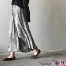 熱賣半身魚尾裙 緞面魚尾裙。夏季時髦大擺百搭豹紋絲質顯瘦高腰半身裙A字裙長裙 coco