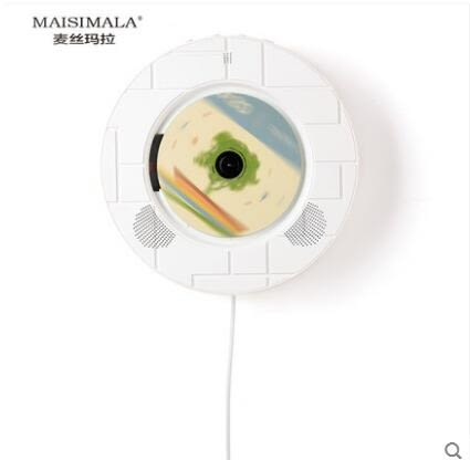 cd 藍芽CD機復讀機U盤壁掛式CD播放機CD機器mp3胎教CD英語DVD播放機 igo