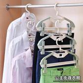 衣架 可伸縮衣架褲架家用塑料多功能可連掛帶夾子防滑衣掛衣撐晾衣服架