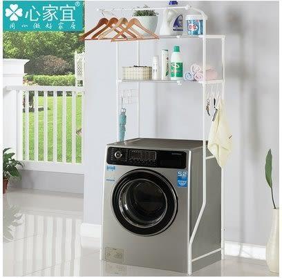 小熊居家家用馬桶置物架多功能空間收納洗衣機架置物架宜家收納架可伸縮特價
