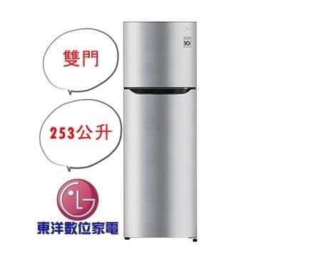 含運+安裝 LG Smart 變頻上下門冰箱/ 精緻銀 GN-L307SV