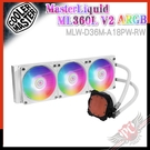 [ PCPARTY ] CoolerMaster MasterLiquid ML360L V2 ARGB 白 水冷