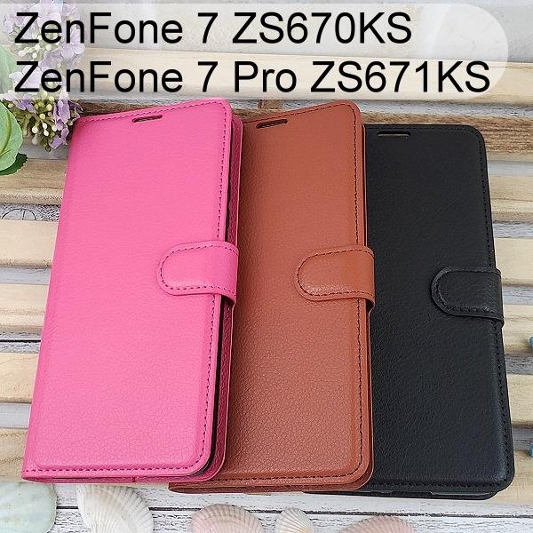【Dapad】荔枝紋皮套 ASUS ZenFone 7 ZS670KS / 7 Pro ZS671KS (6.7吋)