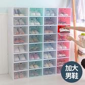 鞋盒 韓版水晶彩片掀蓋式加大鞋盒 【SPA046】123OK