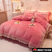 珊瑚絨四件套冬季加厚床裙款雙面法蘭絨床上用品【探索者戶外生活館】
