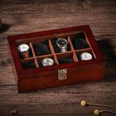 木質手錶盒天窗手錬串首飾品盒手錶木質收納盒展示盒收藏盒八表位  聖誕節快樂購