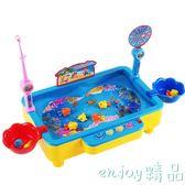 男孩女童早教寶寶禮物開發智力玩具兒童益智  enjoy精品
