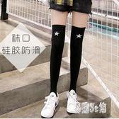 長筒襪女過膝襪長襪子女韓國學院風長筒襪女日系學生韓版高筒襪潮zzy5170『易購3c館』