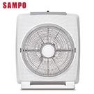 ◤A級福利品‧數量有限◢ SAMPO 聲寶 14吋箱扇 SK-FC14BDR