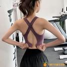 運動內衣女防震跑步防下垂瑜伽背心【小橘子】