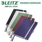 德國LEITZ STYLE系列 A5 硬皮筆記本4485-橫線