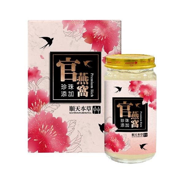 順天本草 順天珍珠官燕窩禮盒(150g/瓶)x1 (補貨中)