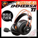 [ PC PARTY ] 美洲獅 COUGAR IMMERSA TI 耳機麥克風