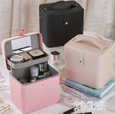 化妝箱 手提韓版收納包多層化妝箱簡約便攜多功能小號化妝包 BF9837【艾菲爾女王】