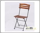 {{ 海中天休閒傢俱廣場 }} G-52 戶外時尚 編藤桌椅系列 63-9 木折合椅