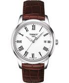 【僾瑪精品】TISSOT 天梭 CLASSIC DREAM 羅馬時刻紳士男用皮帶腕錶-銀/T0334101601301