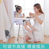 寶寶餐椅多功能兒童餐桌椅子嬰兒學坐可折疊便攜式用吃飯座椅wy