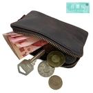 【喜番屋】真皮瘋馬牛皮皮夾皮包錢夾零錢包小錢包硬幣包卡片包收納包男夾【LH492】