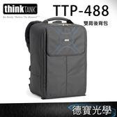 下殺8折 ThinkTank Airport Helipak V2.0 空拍旅行後背包 TTP720488 後背包系列 正成公司貨 首選攝影包