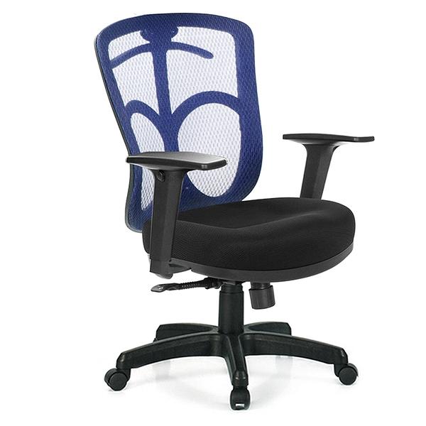 GXG 短背半網 電腦椅 (2D升降扶手) 型號096 E2