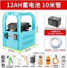 抽水機充電水泵澆菜便攜式農用戶外抽水機家用小型12v充電式抽水打藥泵 小山好物