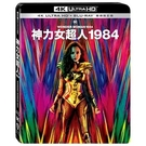 【停看聽音響唱片】【BD】神力女超人1984 雙碟限定版『4K』
