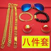 售完即止-鍍金項鍊仿真24k鍍黃金鍊越南沙金項鍊不掉色個性圓珠鍊霸氣粗12-12(庫存清出S)