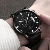 男士運動石英錶防水時尚潮流夜光皮帶男錶手腕錶  智聯