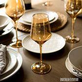 收集時光 電鍍金色高腳杯 無鉛水晶紅酒杯香檳杯水晶玻璃高腳酒杯