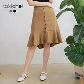 東京著衣-tokichoi-優雅女伶排扣魚尾中長裙-S.M.L(190667)