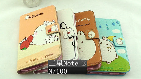 note 2現貨免運 三星Samsung Galaxy note1/note 2  可愛土豆兔 手機套