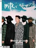 milk X 10月號/2019 第158期(兩款封面隨機出貨)