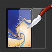 三星 Tab S4 10.5吋 T830 T835 保護膜 超薄 高清 9H 防爆 螢幕 鋼化玻璃膜 透明 鋼化膜 玻璃