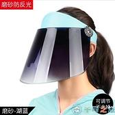 防紫外線男戶外騎車太陽帽遮陽帽女士防曬帽子遮臉【千尋之旅】