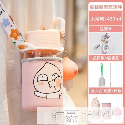 帶吸管斜跨水杯玻璃杯韓國可愛便攜創意ins女學生成人大容量杯子 母親節特惠