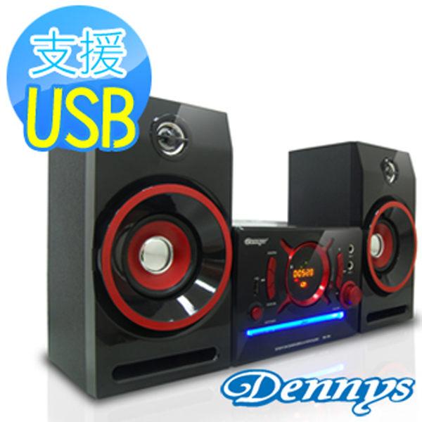 【Dennys】火紅音樂精靈USB/FM/DVD音響(MD-300)