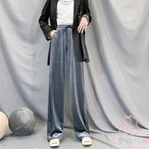 闊腿褲女夏季薄款高腰垂感寬松直筒長褲【少女顏究院】