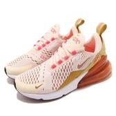 Nike 慢跑鞋 Wmns Air Max 270 咖啡 粉紅 金 大氣墊 舒適緩震 運動鞋 女鞋【PUMP306】 AH6789-801