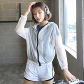 瑜伽服運動套裝女薄款背心網紅健身房晨跑步運動速幹