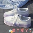 小白鞋小白鞋女2021年新款春夏學生韓版百搭鞋子ins潮板鞋帆布鞋 愛丫 免運