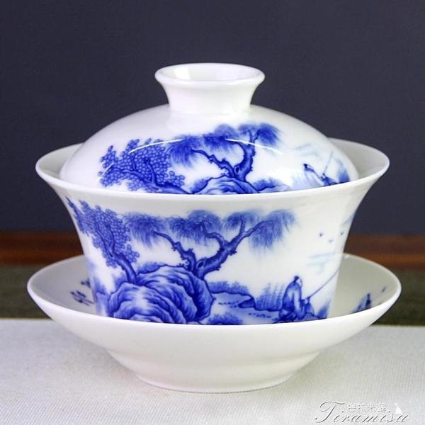 三才蓋碗 蓋碗茶具茶杯300ml三才蓋碗大碼 景德鎮單個家用青花瓷陶瓷三炮臺 快速出貨
