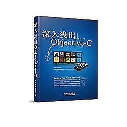 簡體書-十日到貨 R3Y【深入淺出Objective-C(資深MacOS和iOS開發者8年開發經驗凝結而成,Objective.