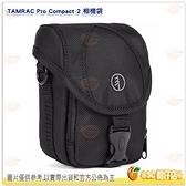 Tamrac Pro Compact 2 相機包 保護套 攝影包 尼龍相機包 外掛包 外拍 攝影 單眼相機 公司貨